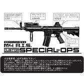 東京マルイ 電動ガン M4 R.I.S. CUSTOM SPECIAL-OPS