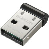 ELECOM エレコム Bluetooth Ver4.0 USBホストアダプター LBT-UAN05C2