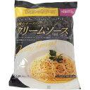 成城石井 化学調味料無添加 4種のチーズのクリームソース 5食