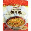 成城石井 スープ&フォー 坦々風 5食