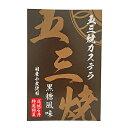 成城石井 五三焼きカステラ 黒糖風味 5切
