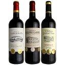 ボルドー 金賞赤ワイン  2250ml