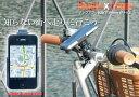 サンコスモ iPhone4用自転車ホルダー/バイシクルホルダー
