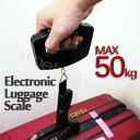 ベルト式吊り下げデジタルスケール はかりMAX50kg