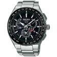 SEIKO セイコー ASTRON アストロン ソーラーGPS衛星電波修正 メンズ 腕時計 SBXB123