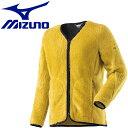 ミズノ MIZUNO レディース ブレスサーモ シャギーフリースジャケット アンティークモス A2MC8721 47 美津濃