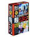 グラパックジャパン 超ネタ 10 どうぶつ /GPJC-02025