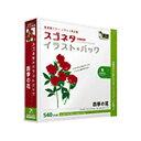 グラパックジャパン スゴネタ イラストパック 四季の花 /GPJ-02083
