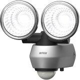 ライテックス LEDセンサーライト 10W×2 LED-AC2020