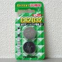 千住 CR2032(2S)
