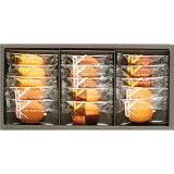 神戸浪漫 神戸トラッドクッキー 15枚