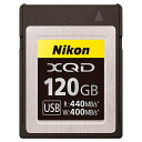 Nikon MC-XQ120G画像