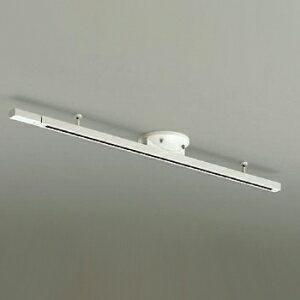大光電機 ダクトレール DP-35829の写真