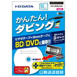 I・O DATA GV-USB2/HQ