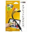 I・O DATA ビデオキャプチャ GV-USB2/A