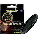 MARUMI/マルミ DHG ND-100000 77mm 太陽撮影用フィルター