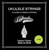 D'Angelico ディアンジェリコ ソプラノ/コンサート・タイプ・ウクレレ用弦 ASU-MED-LM(Medium)/LIME