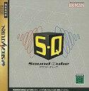 SSS・Qサウンドキューブ