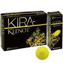 キャスコ KASCO KIRA ボール 38050 1ダース