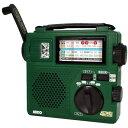 アンドー 充電式4バンドラジオ AG4-134DM