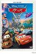 カーズ2 DVD+ブルーレイセット/Blu-ray Disc/VWBS-1293