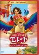アバローのプリンセス エレナ/ソフィアのペンダント DVD/DVD/VWDS-5952