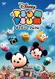 ディズニー ツムツム DVD/DVD/VWDS-8785