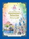 東京ディズニーリゾート 35周年 アニバーサリー・セレクション/DVD/ ウォルト・ディズニー・ジャパン VWDS-6778