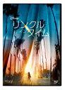 リンクル・イン・タイム/DVD/ ウォルト・ディズニー・ジャパン VWDS-6789