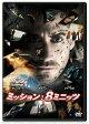 ミッション:8ミニッツ/DVD/VWDS-2676