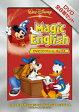 マジック・イングリッシュ DVDコンプリート・ボックス/DVD/VWDS-5186