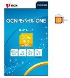 NTTドコモ OCN モバイル ONE マイクロSIM