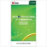 NTTコミュニケーションズOCN モバイル ONE SMS対応 SIMパッケージ マイクロSIM T0004028 T0004028