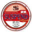東レ/TORAY  銀鱗スーパーストロング サスペンド  150m  1.8号