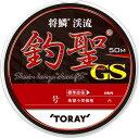 東レインターナショナル(TORAY) 将鱗渓流 釣聖GS 50m ナチュラル 0.25号 S717