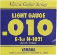 YAMAHA ライトゲージ エレキギター 1弦 .010インチ H-1021