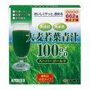 ユーワ スーパーゴールド 大麦若葉青汁100% 3g×25包