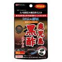 鹿児島 黒酢 カプセル DHA+EPA 納豆キナーゼ入 約30日分 60カプセル