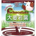 ユーワ チョコレート大麦若葉 3gX14包