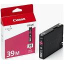 Canon PGI-39M画像