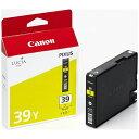 Canon PGI-39Y画像