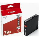 Canon PGI-39R画像