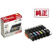Canon インクカートリッジ BCI-351XL+350XL/6MP