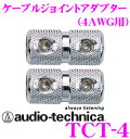 AUテクニカ PLASMA TCT-4