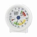 生活管理 温・湿度計