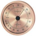 スーパーEX高品質 温・湿度計