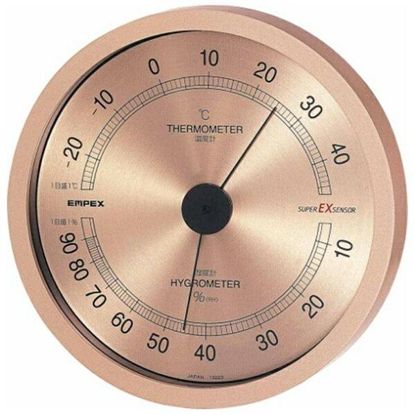 エンペックス高精度温湿度計 スーパーEX高品質温湿度計 BC3728 シャンパンゴールド BC3728の写真