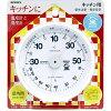 エンペックス おうちルーム温湿度計 キッチン用 TM-6321