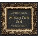 リラクシング・ピアノ・ベスト~嵐コレクション/CD/DLPW-813画像