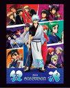 11カレンダー 銀魂 205
